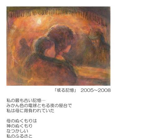 20080825-01.jpg