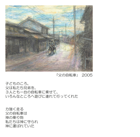 20080825-02.jpg