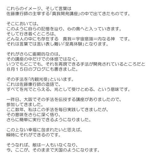 20080825-03.jpg