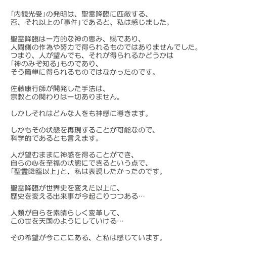 20080825-06.jpg