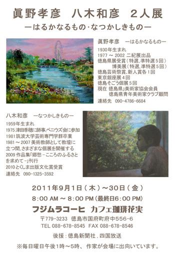 2011122901.jpg