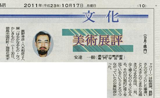 2011122903.jpg