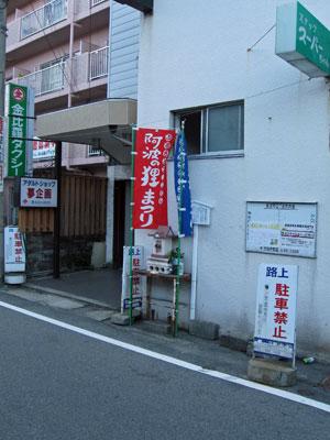 2012081820.jpg