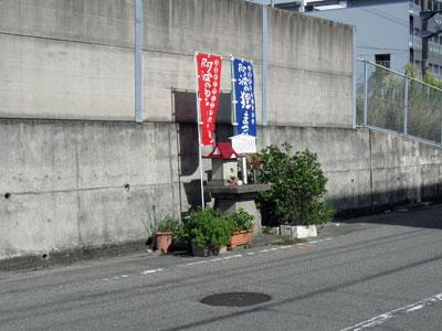 2012081821.jpg